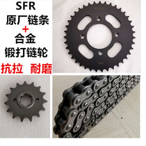 Applicable Haojue Silver Leopard Qianjiang Diamond Zongshen Fengyun Loncin Track tooth plate chain plate Sprocket sleeve chain Oil seal chain