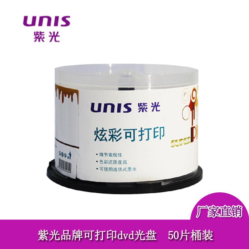 UNIS Purple Disc imprime 16X DVD-R 4.7G disques à combustion vierge dans 50 seaux