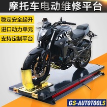 Motorcycle electric maintenance platform Large displacement pneumatic repair table Lifting platform Hydraulic shear lift