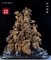 Indonesia Mara ok aloes wood carving crafts landscape flowers and birds Buddha artworks furniture office company
