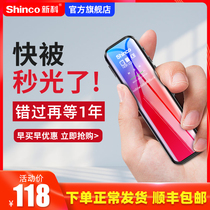 (SF) new division professional high-definition voice recorder noise reduction long standby large-capacity recording device mini small portable student meeting artifact transfer text mp3 recording pen sound