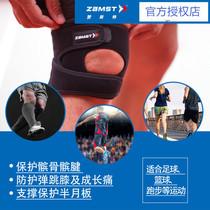 Japanese Zamst patellar knee exercise JK-1 Tennis Knee Teen Adult