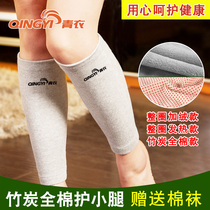 Bamboo charcoal cotton Warm protection calf self-heating knee men and women old cold legs sleep with velvet leg guard socks