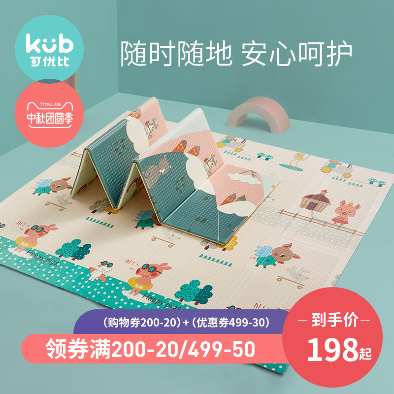 Comparable foldable crawler pad infant fall proof XPE child floor pad baby living room household crawler pad