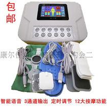 Бытовая физиотерапевтическая пластырь электродная силиконовая электронная термотерапия электронный импульсный массажер низкочастотной иглы массажный инструмент