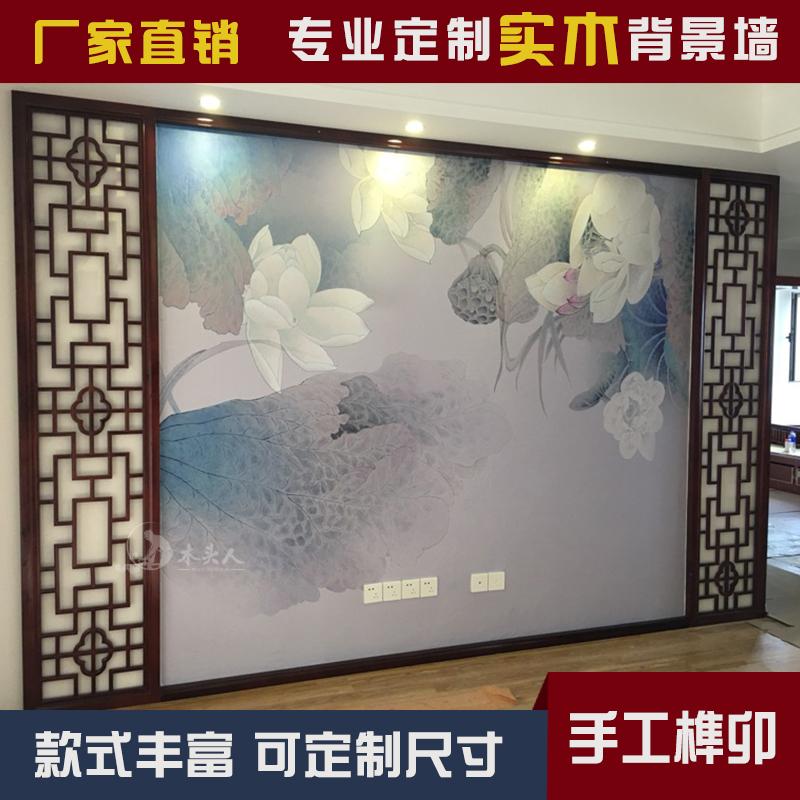 Dongyang резьба по дереву новый китайский телевизор фоновая стена украшена твердой деревянной решеткой границы полые отрезанные антикварные украшения гостиной
