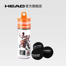 Head Hyde Squash Professional Competition beginner training squash single yellow dot new products for sale