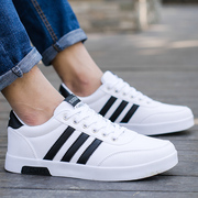 Summer youth wear canvas shoes casual shoes all-match low white shoes breathable trend of Korean Students