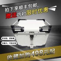 Coffre en alliage daluminium à une dimension pédale de moto coffre électrique boîte à outils grand mollet universel détachable