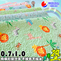 Korean-style cotton water sand washing baby childrens small mat cartoon牀 foreign trade 牀 single 牀 cover menstrual pad
