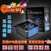 Package new 450W computer power supply box mute console power supply support independent 6P quad core six core