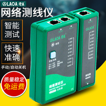 Old a network tester network signal Disconnect Detector tool wire measuring instrument RJ11 telephone Line detector