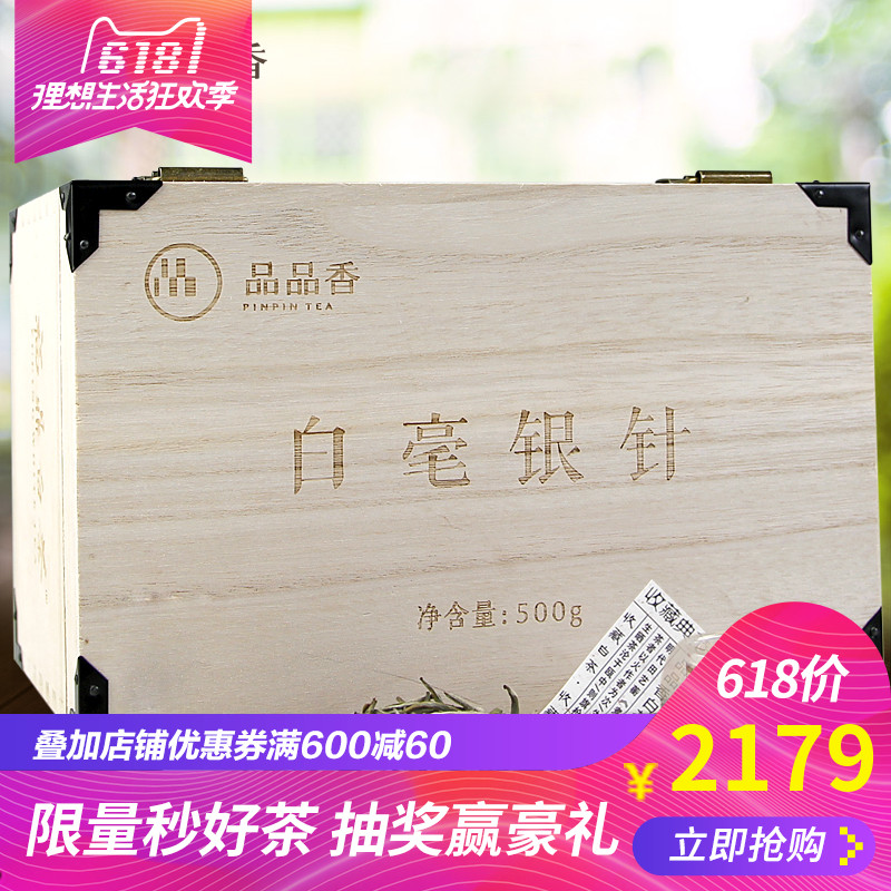 New Tea Market Products Fragrant White Tea Fuding White Tea
