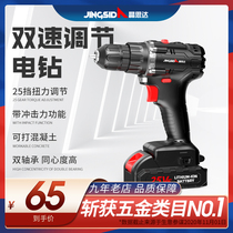 Hand drill to household hand drill Cordless tool Lithium electric hammer Multi-function impact pistol drill Electric screwdriver