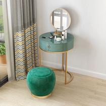 Lumière de luxe simple net rouge ronde commode chambre princesse make - up Table boîte de rangement petit appartement nail tabouret
