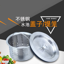 Stainless steel sink cover sewer cage filter kitchen Pool plug water plug wash pot Basket Filter