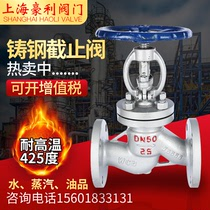 J41H-16C cast steel flange high-pressure steam stainless steel stop valve hand wheel dn25 32 40 50100