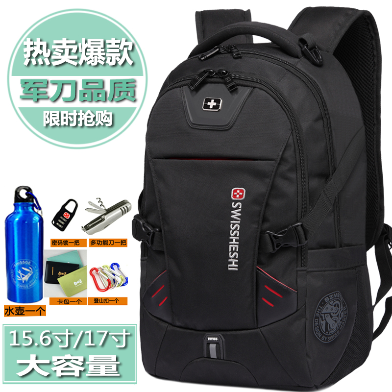 Swiss Army Knife Shoulder Bag Male Backpack Female Middle School Students Bookbag High School Students Computer Travel Bag Large Capacity