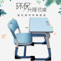 Primary and secondary school students desks and chairs Tutoring training courses Tables and chairs Childrens learning tables School desks Household writing tables sets