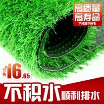 Simulation lawn artificial plastic fake lawn artificial green turf carpet school kindergarten outdoor roof balcony