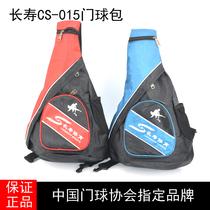Harbin Longevity brand Goalball triangle goalball bat packets shoulder Backpack Goalball Rod Special package goalball Equipment