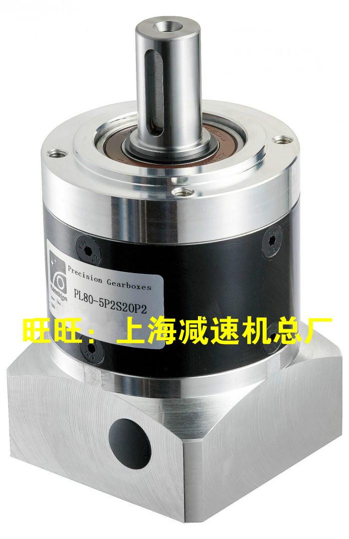 Substitute Hubei planetary gearbox PL80-8 servo gearbox PL80-5 gear reducer manufacturer spot