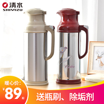 Clear water heating pot old-fashioned thermostat water bottle stainless steel boiling water bottle high-capacity thermostat thermostat home hot water bottle