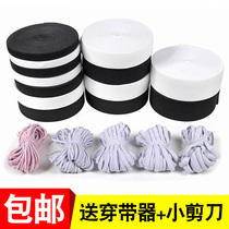 Soft elastic band thin flat rubber band Baby Home pants thickened high elastic band elastic clothing accessories