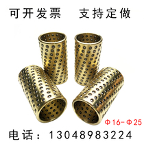 Steel ball sleeve ring sleeve cage cage retention frame standard type bead Type Copper sleeve aluminum sleeve Plastic Sleeve Guide Column