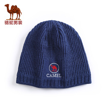 Camel mens winter micro-elastic soft Street wind male youth hat Etoile knit hat male solid color hat