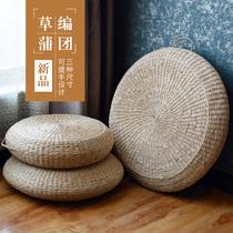 Straw futon Cushion tea mat thickened household Meditation Buddha pad Yoga meditation pad round floor straw mat