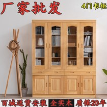 Full solid wood bookcase wood combination childrens bookcase 4 doors multi-storey materials file cabinet storage layer shelf simple 2 3