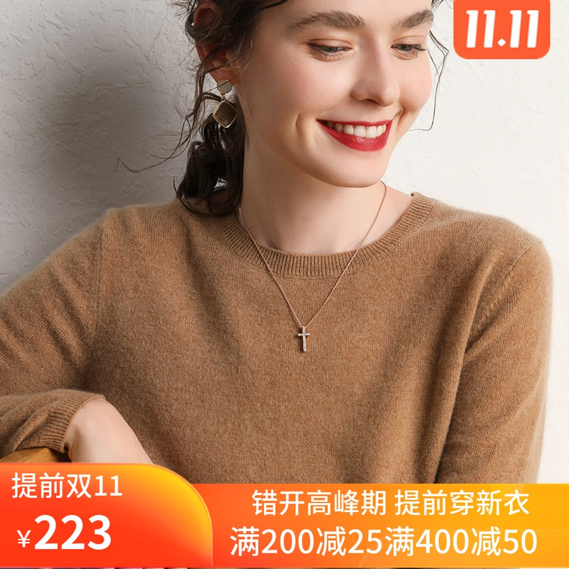 Round-necked cashmere sweater womens 2020 new thin-colored set head sweater knitted sweater autumn winter short sweater
