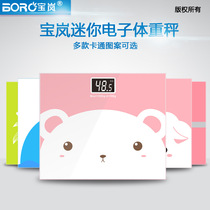 Mini electronic weighing scale precision household health weighing body instrument adult weight loss scale weighing meter girl cute