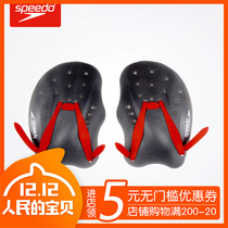 Speedo Hand webbed Paddle palm professional swimmer webbed swimming gloves self-swimming training equipment supplies