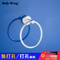 No hole space aluminum towel ring hotel bathroom toilet wall hanging towel ring-shaped pendant towel rack