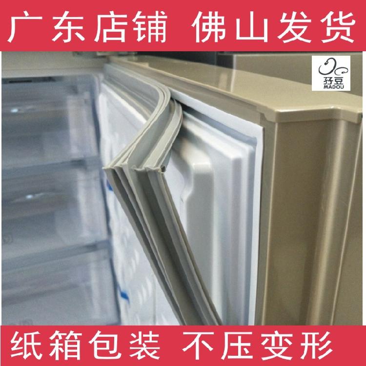Refrigerator seal door strip universal freezer door accessories large all-purpose seal ring suction magnet strip seal