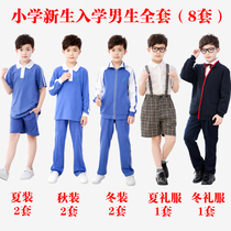 Shenzhen school uniform primary school students small one male uniform freshmen enrolled in the clothing spring summer autumn and winter dress full set