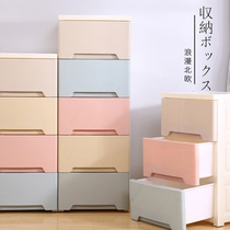 Storage Cabinets Wardrobe Assembly Drawer type plastic multi-layer multifunctional simple baby baby thickened storage Cabinets