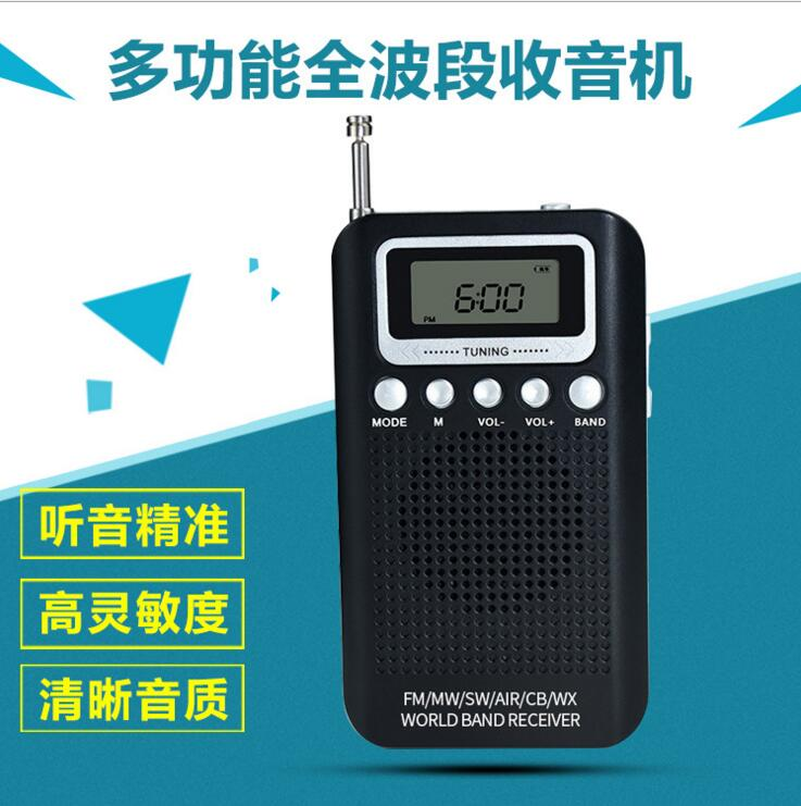 Full-band Aviation Band U.S. Weather Off-road Navigation Hobby VHF Channel Lithium Battery Gift Radio