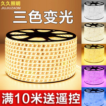 LED tri-color dimming lamp with top dark groove highlight outdoor waterproof light with living room bedroom ceiling discoloration lamp strip