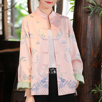 Tang suit womens Chinese style autumn retro buckle young Chinese embroidered short coat improved cheongsam top