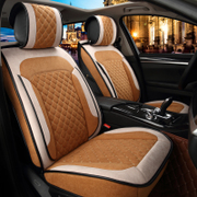 Car seat four general Geely EC7 GL bullyear imperial GS X6SUV special linen cushion package Changan vision
