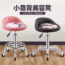 Beauty Stool barber Shop Chair swivel lift round stool backrest manicure stool pulley hair salon hair great work stool