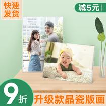 Crystal pose diy photo custom沖 wash family photo maker like hanging wall wood engraving photo frame gift