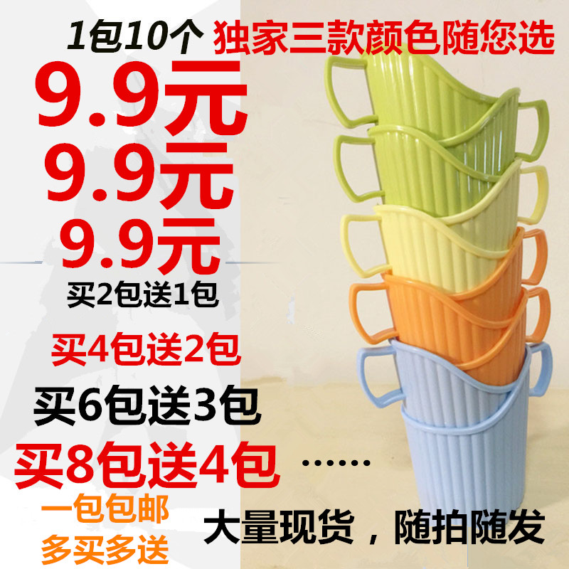 () Cups 託 thickened cups託 disposable paper cups託 environmentally friendly plastic 託 10 bags in three colors