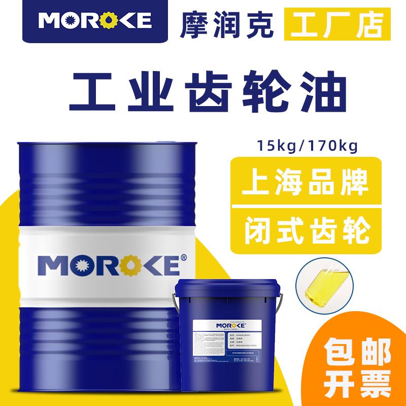 MOROKE CKC220 industrial load gear oil 320 460 100 CKD150 heavy load gear oil