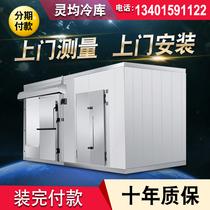 灵均冷库全套设备小型门板水果保鲜库海鲜冷冻冷藏库制冷压缩机组