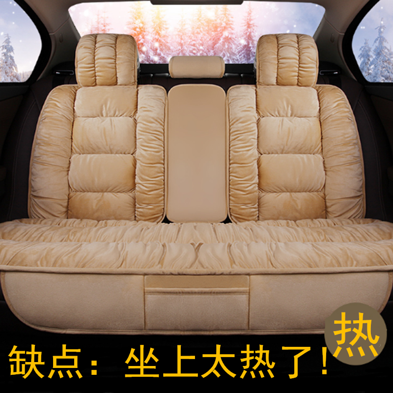 Car Seat Covers For Toyota Camry Lady Winter Short Plush Cover Full