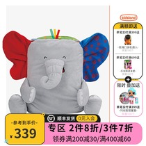 Kai Zhi Le Qi Zhi Qi Si two-in-one baby elephant mat book Baby crawling mat Game mat for boys and girls toys